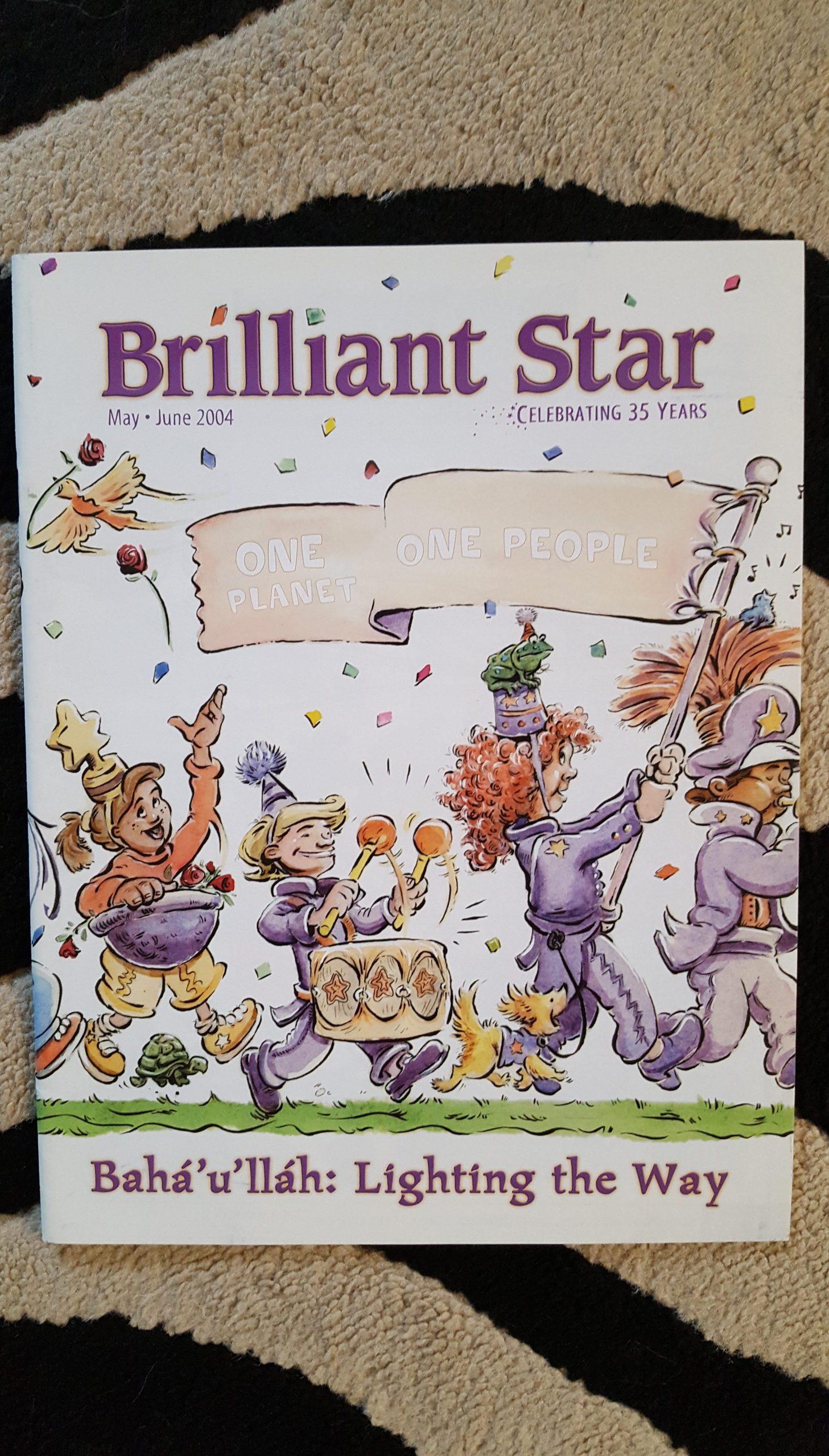 Brilliant Star Magazine